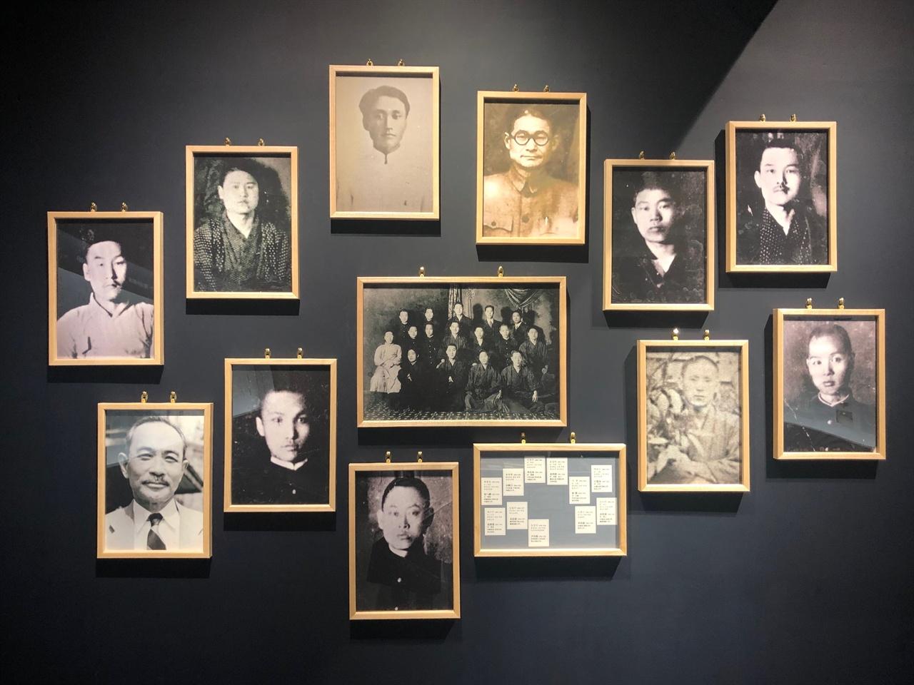 재일한국YMCA 2.8 독립선언 기념자료실에 전시된 2.8독립선언의 주요 멤버 11인
