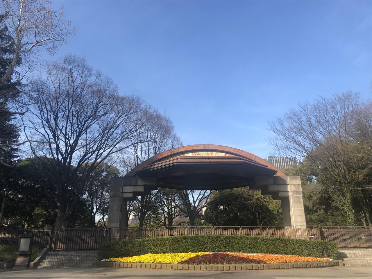 히비야공원 소음악당 외부
