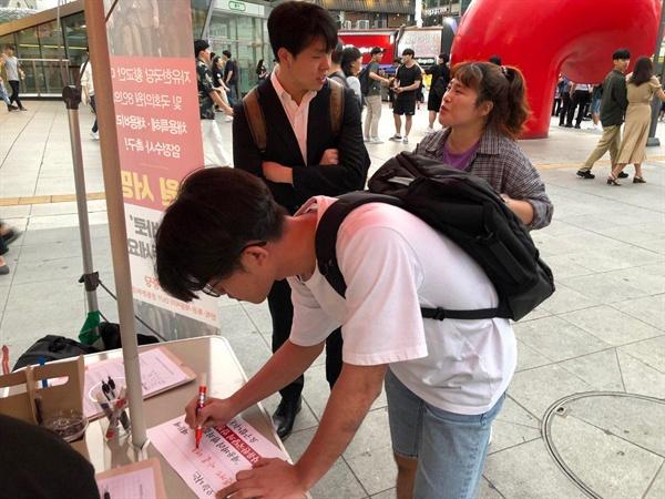 채용비리 엄정수사 탄원서명을 하는 시민 다양한 시민들이 서명, 피켓팅, 구호제창 등의 방식으로 참여하였다.