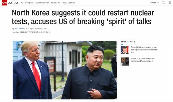 북한의 한미연합군사훈련 관련 입장 발표를 보도하는 CNN 뉴스 갈무리.