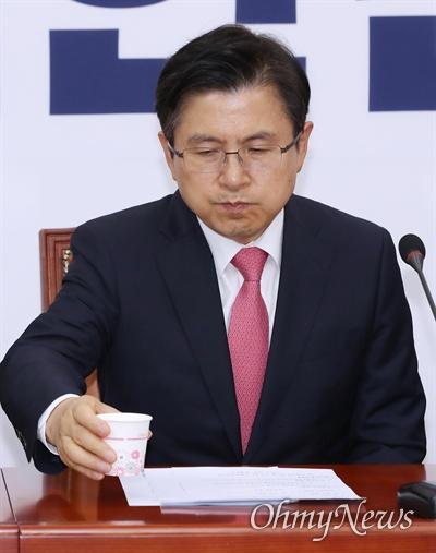 목 축이는 황교안 자유한국당 황교안 대표가 17일 오전 국회에서 주재한 당대표 및 최고위원-중진의원 연석회의에서 목을 축이고 있다.
