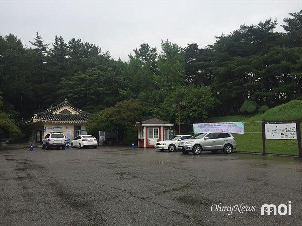 유료사적지 입장료가 인상되는 경주 김유신장군묘 매표소 모습