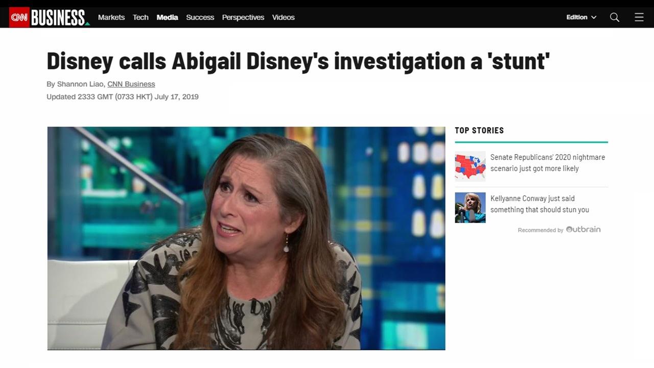 디즈니 상속녀 애비게일 디즈니의 인터뷰를 보도하는 CNN 뉴스 갈무리.