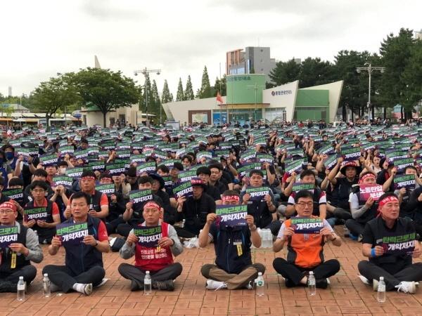 민주노총 울산본부 산하 노동자들이 18일 오후 4시부터 울산태화강역 광장에 모여 울산총파업대회를 진행됐다.