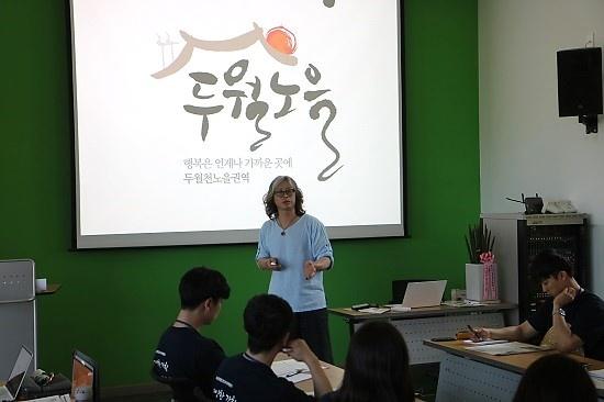두월노을회관에서 강연하는 송용석 위원장.