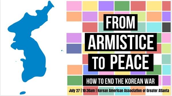 조지아한반도평화캠페인 토론회 포스터 7월 27일 토요일 한인회관에서 열린다. 리제너레이션 무브먼트의 최자현, 김종대 공동대표의 노력이 컸다.