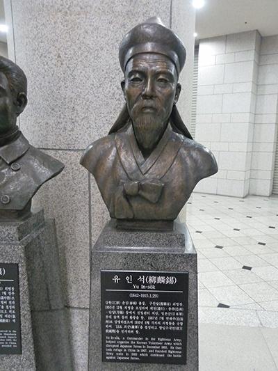 의병장 유인석. 전쟁기념관에서 찍은 사진.