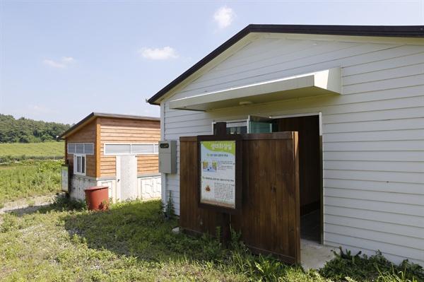 선애마을의 생태화장실과 공동 퇴비장. 마을주민들은 생태화장실 이용을 번거롭게 생각하지 않고 당연하게 여긴다.