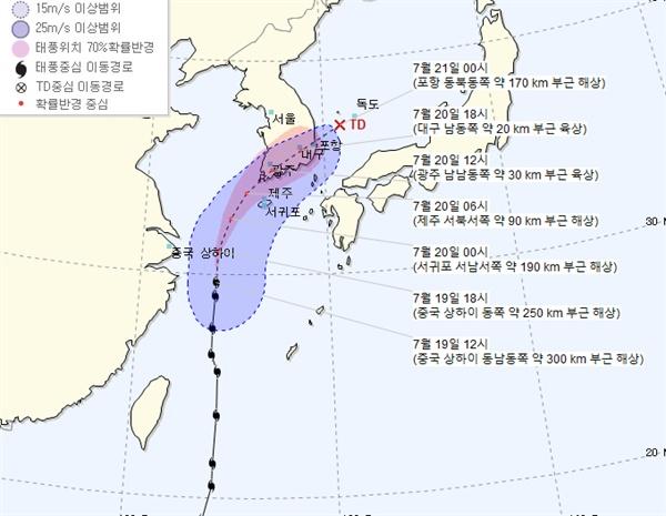 제5호 태풍 '다나스' 예상 진로.