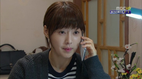2012년에 방송된 MBC 주말드라마 <메이퀸>은 한지혜의 배우 생활에 새로운 전환점이 된 작품이다.