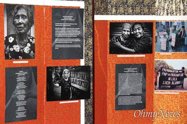 """일본군위안부할머니와함께하는 마산창원진해시민모임은 7월 18일부터 21일까지 창원마산 아리랑관광호텔에서 """"여성인권과 평화의 씨앗 뿌리기""""라는 제목으로 """"일본군 위안부 주제의 청년국제포럼""""을 열고 있다."""