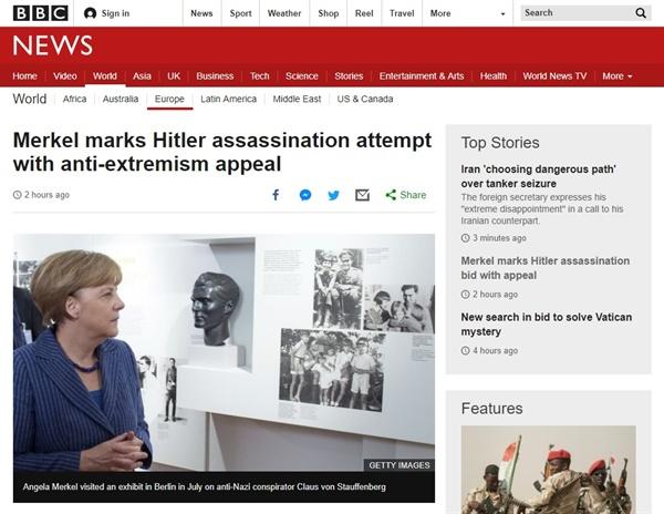 앙겔라 메르켈 독일 총리의 히틀러 암살 미수 사건 희생자 추모를 보도하는 BBC 뉴스 갈무리.