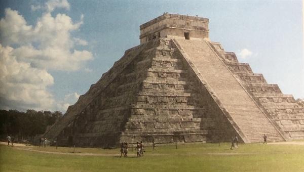 쿠꿀깐 피라미드