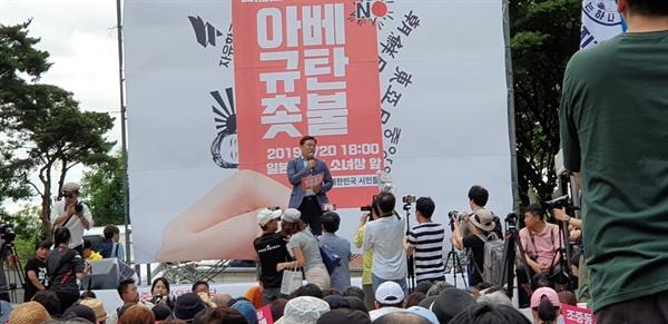 민중당 김종훈 의원 김의원은 일본의 부채가 7조를 넘는다고 하면서 친일청산하자. 국회에서 일본의 경제보복 항의 결의안 채택도 시민의 힘으로 만들어내자고 하였다.