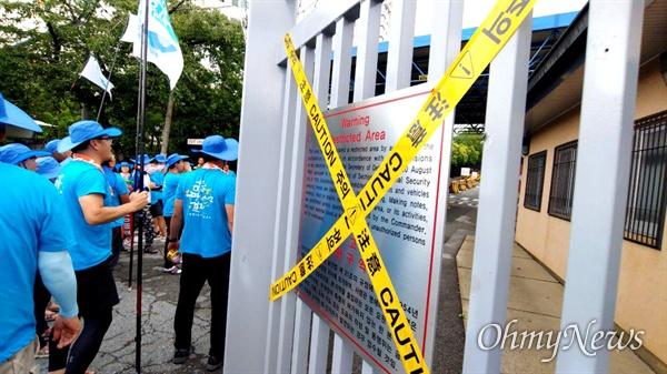 """경남노동자 통일선봉대는 21일 오후 진해 미군사고문단 앞에서 """"평화협정 체결, 주한미군 철수 경남대회""""를 열었다."""