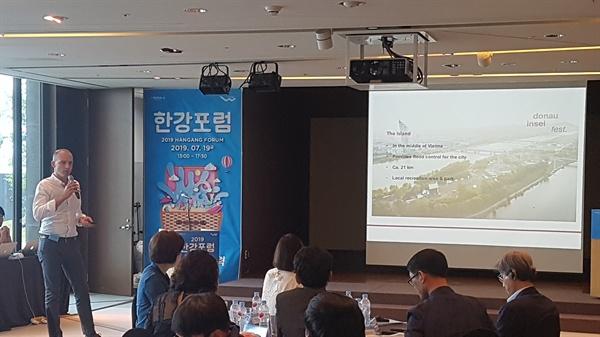 19일 오후 서울 여의도 63컨벤션센터에서 열린 '2019 한강포럼'에서 오스트리아 도나우인셀페스트의 토마스 왈드너 감독(왼쪽)이 주제 발표를 하고 있다.