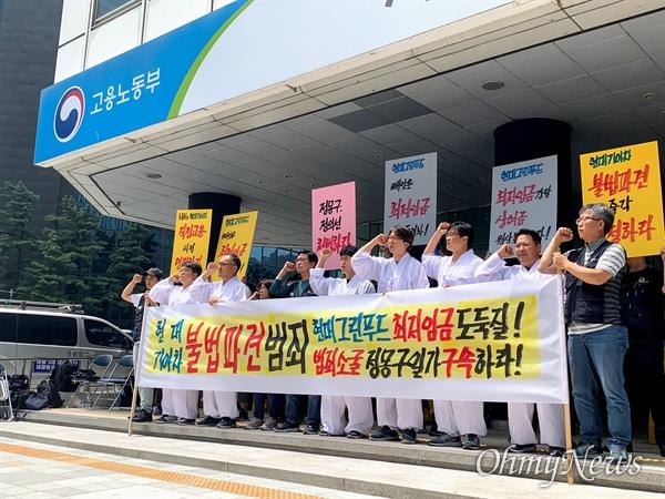 금속노조 현대기아차 6개 공장 비정규직지회 대표들이 7월 22일 낮 12시 서울고용노동청 앞에서 현대기아차 불법파견 처벌을 촉구하는 기자회견을 열고 있다. 이들은 이날 삭발식에 이어 단식 농성에 들어갔다.