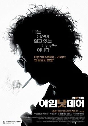 영화 <아임 낫 데어> 포스터