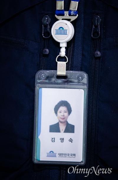 김영숙 국회 환경미화노조 위원장이 국회 로고가 새겨진 직원임을 증명하는 국회 출입증.
