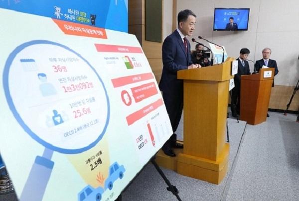 박능후 보건복지부 장관이 지난 1월 22일 세종로 정부서울청사 별관에서 열린 '자살예방 국가 행동계획' 사전간담회에서 모두발언을 하고 있다.(사진=정책브리핑)