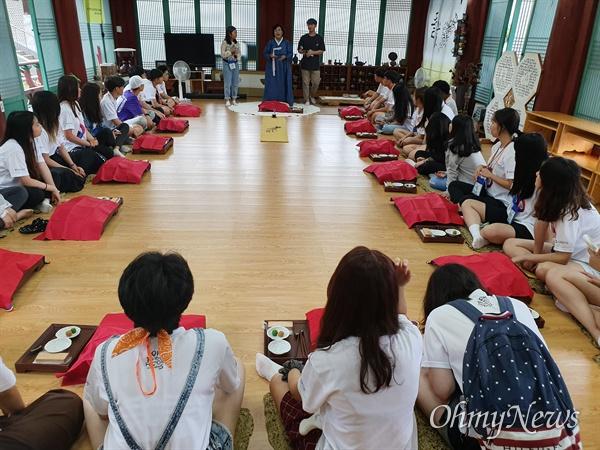 모국연수에 참여한 청소년들이 지난 20일 대구 구암서원에서 다례처험을 하고 있다.