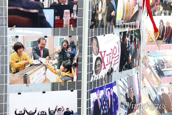 정의당 경남도당은 7월 23일 저녁 창원 한서병원 앞 광장에서 '고 노회찬 의원 1주기 추모문화제'를 열며, 사진전을 마련했다.