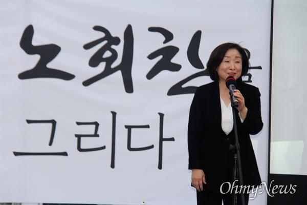 정의당 경남도당은 7월 23일 저녁 창원 한서병원 앞 광장에서 '고 노회찬 의원 1주기 추모문화제'를 열었고, 심상정 대표가 인사말을 하고 있다.