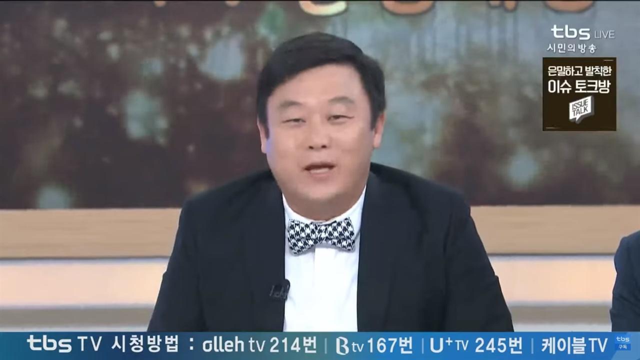 < TV 민생연구소 >의 한 장면