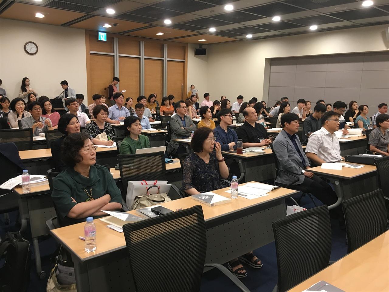 서울연구종단연구 학술대회 대한상공회의소에서 열린 학술대회 사잔