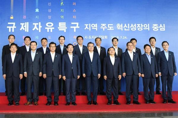 7월 24일 부산 해운대구 누리마루 APEC하우스에서 열린 '대한민국 시장도지사협의회 제42회 총회'에서 문재인 대통령과 전국 광역시장, 도지사들이 함께 했다.