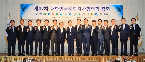7월 24일 부산 웨스틴조선호텔에서 열린 '대한민국 시장도지사협의회 제42회 총회'에서 김연철 통일부 장관은 전국 광역시장, 도지사들과 '한반도의 평화와 번영을 위한 협약'을 체결했다.