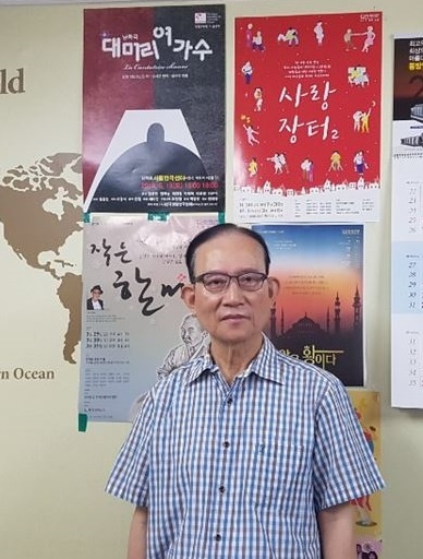 정중헌 이사장 .
