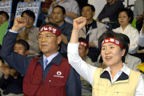 2003년 전교조 수석부위원장 시절. 사진 제공_ 장혜옥