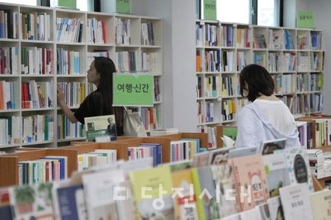당진서점에서 책을 고르고 있는 시민들