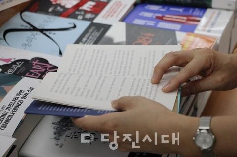 책을 읽고 있는 시민