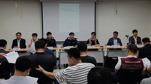 26일 서산 대산공단 한화토탈 화학사고에 대한 관계기간의 합동조사결과가 발표됐다.