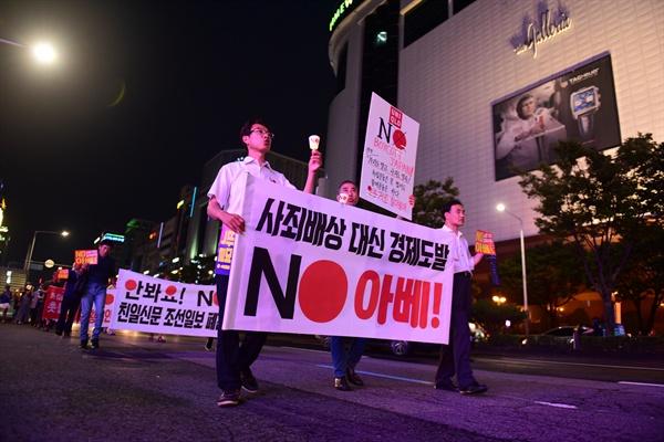 거리행진에 나선 이들이 일본의 경제보복을 규탄하며 구호를 외치고 있다.
