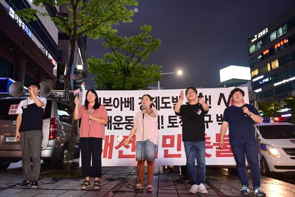 대전청년회 노래모임 '놀'은 '역사를 잊은 민족에게 미래는 없다'와 '격문'을 불렀다.