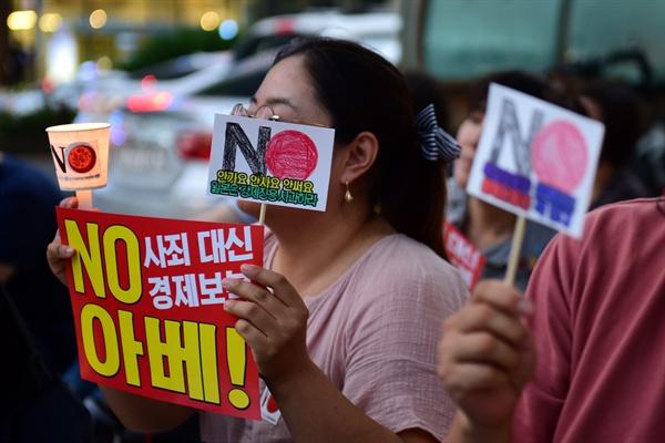 이날 촛불집회에는 사죄 대신 경제 보복에 나선 일본 아베 정권을 규탄하며 일본 제품 불매운동을 촉구했다.