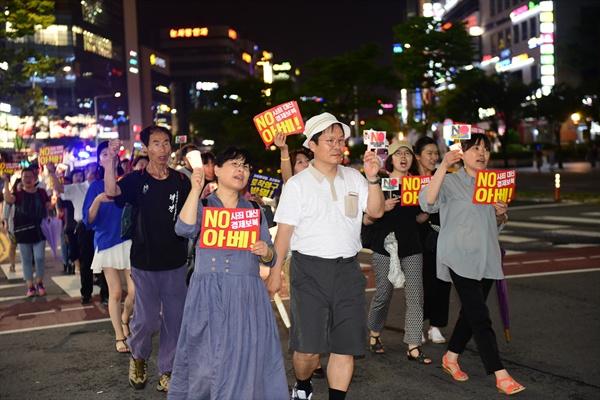 거리행진에 나선 이들은 사죄배상 대신 경제 도발에 나선 일본 아베 정권을 규탄하는 구호를 외쳤다.