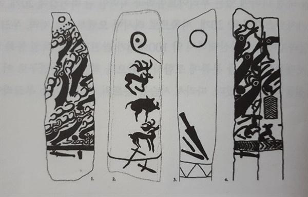 사슴돌의 4가지 유형.