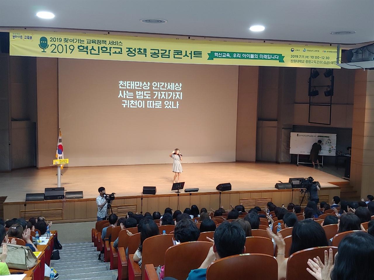 김해삼방고등학교 김은빈학생 모태 트로트 김은빈, 공연