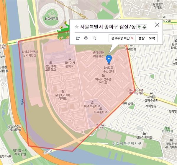 송파구 잠실7동 지도