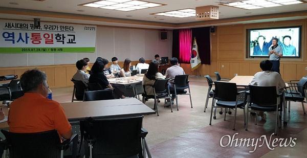 진천규 통일티브이 대표가 7월 28일 오후 창원시청 제3회의실에서 청소년들을 대상으로 강의했다.
