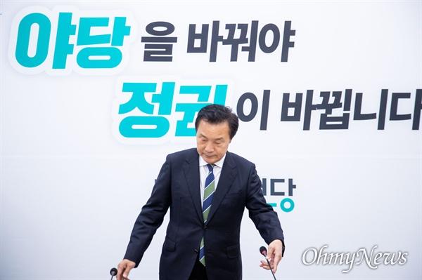 손학규 바른미래당 대표가 29일 오전 국회에서 열린 최고위원회의에 참석하고 있다.