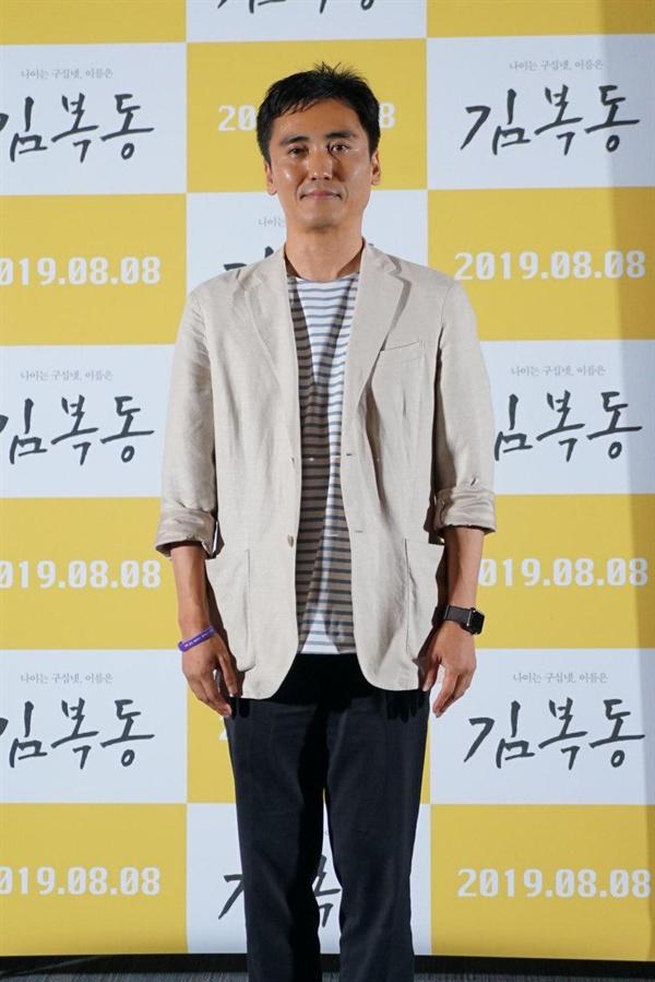 송원근 <김복동> 감독