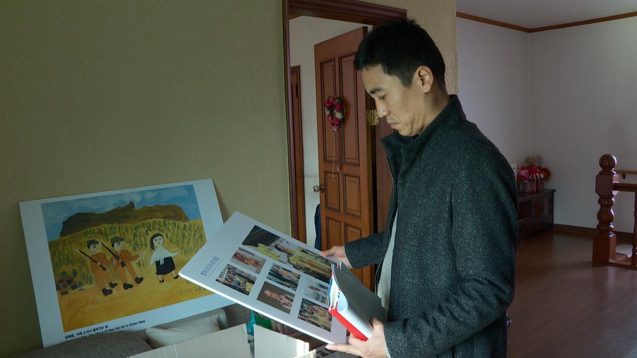영화 <김복동> 매이킹 사진