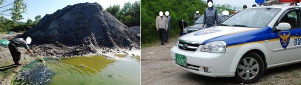 2007년 동양시멘트공장 뒷산에 일본 석탄재 불법 야적으로 시퍼런 침출수가 발생했고, 이를 찍고 나오다 공장 직원들에게 붙들려 카메라 사진을 지워주고서야 풀려났다.