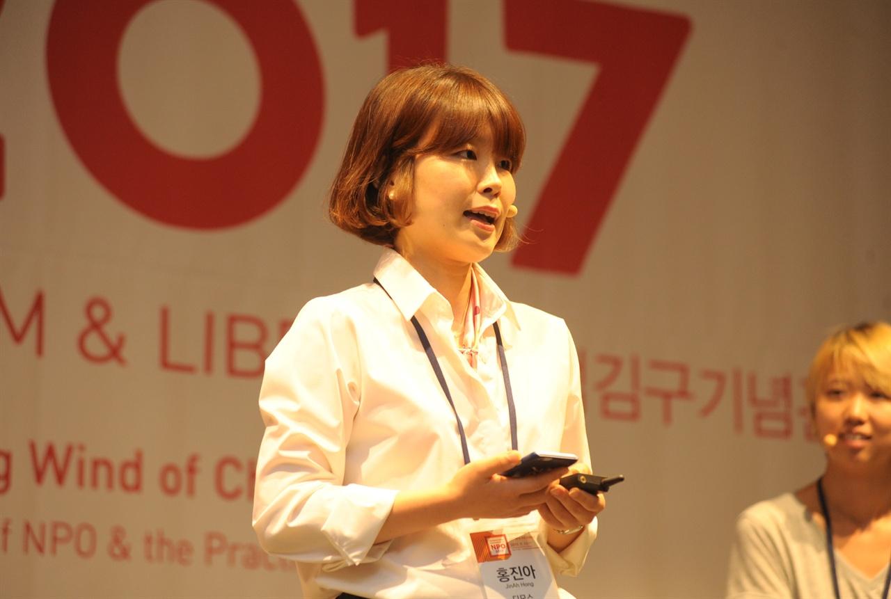 홍진아 대표