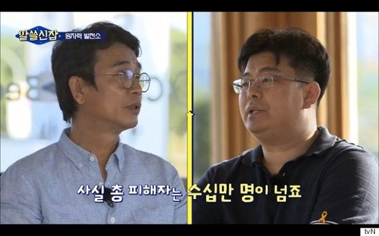 2017년 6월 30일 tvN 예능 프로그램 <알쓸신잡>에 유시민 작가와 정재승 교수가 출연해 체르노빌 사고에 따른 인명 피해 규모를 언급했다.